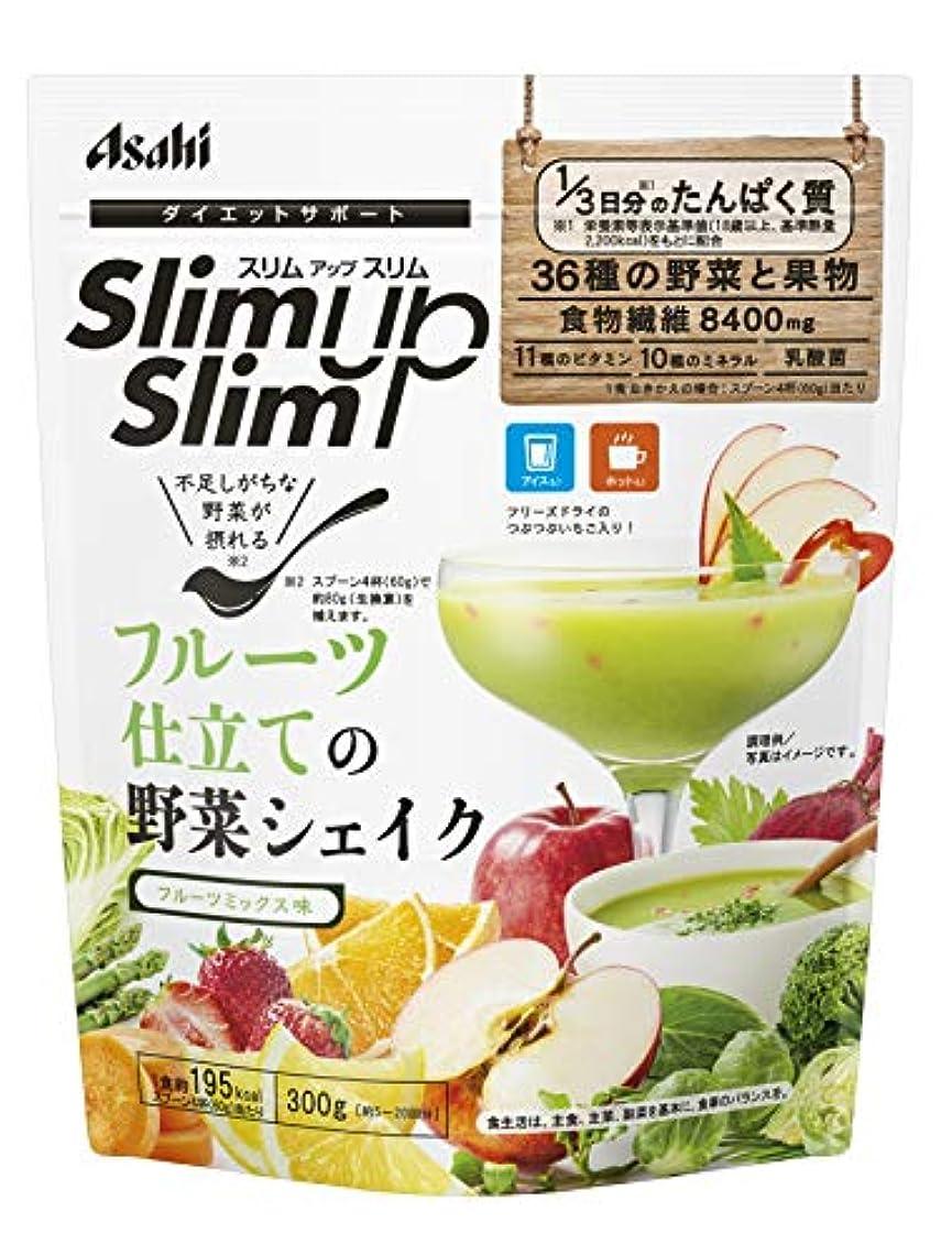 スローガン何故なの防ぐスリムアップスリム フルーツ仕立ての野菜シェイク フルーツミックス味 300g