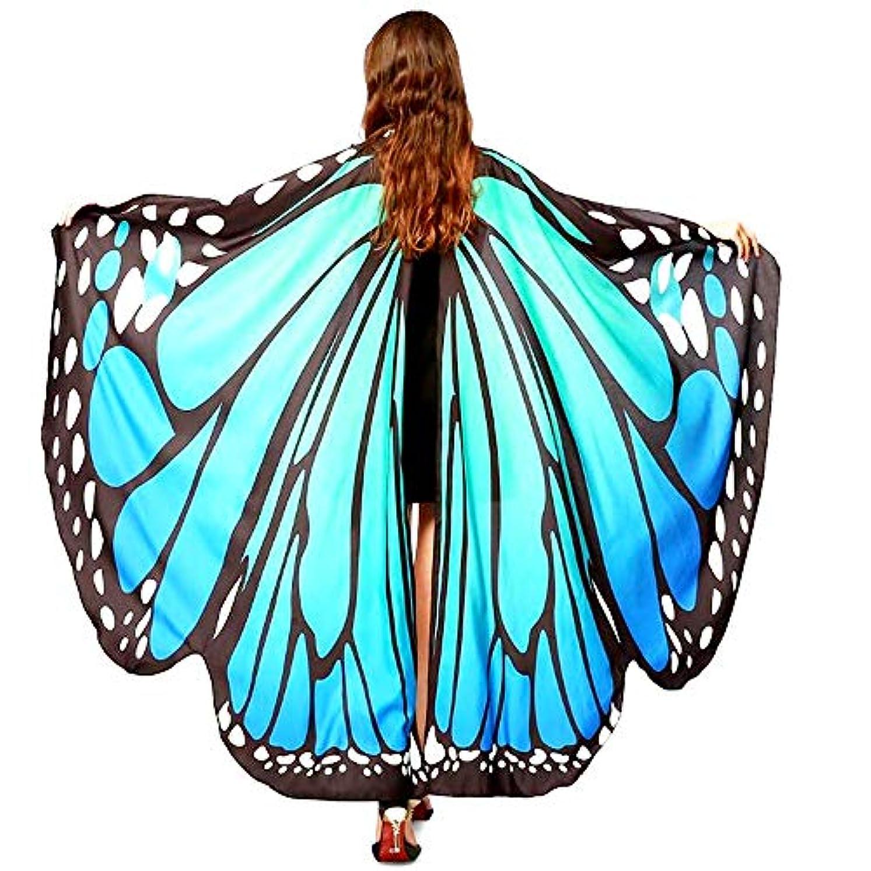 性的ふける間違えた[SCGEHA] 蝶 羽 マント ショール 蝶の羽 妖精 フェアリー 衣装 仮装 コスプレ コスチューム(ブルーグリーン)