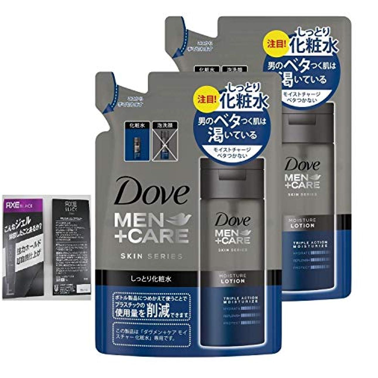 才能のある筋教義【Amazon.co.jp限定】 ダヴメン+ケア モイスチャー 化粧水 つめかえ用 130ml×2個