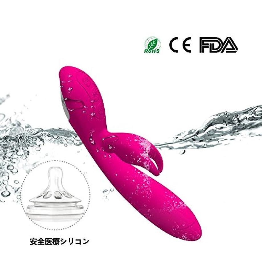 検出可能一般化する例外ハンディマッサージャー USB充電式 コードレス 電動マッサージ器 20種振動モード 強力振動 安全医療シリコン製 手触り良く超静音 防水 肩こり?腰こりなど対策 女性用 (ローズピンク)