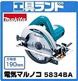マキタ 刃物径:190mm 切込深:68mm 電気マルノコ(アルミベース)5834BA チップソー付