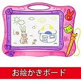 お絵描きボード かいて育脳 知育玩具シリーズ 持ち手付 カラフルおえかきボード
