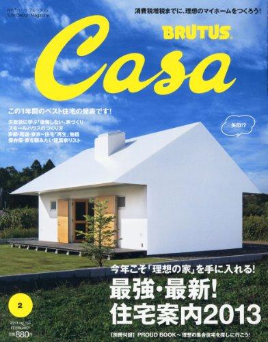 Casa BRUTUS (カーサ・ブルータス) 2013年 02月号 [雑誌]の詳細を見る