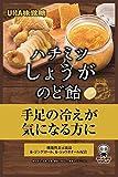 UHA味覚糖 食品 ハチミツしょうがのど飴 袋 74g×6袋