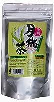 沖縄産 月桃茶100% (50g)2gx25包 ポリフェノール