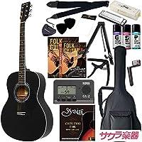 HONEY BEE アコースティックギター フォークギタータイプ F-15M/BK マットフィニッシュモデル 初心者入門16点セット