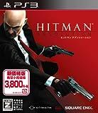 ヒットマン アブソリューション 【CEROレーティング「Z」】 - PS3