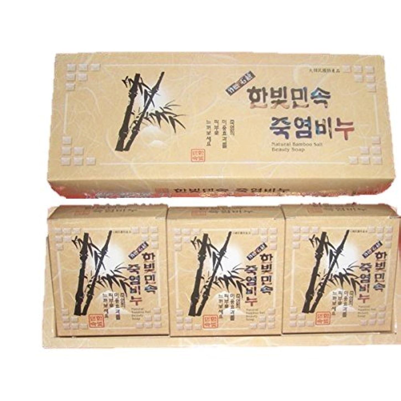 ヘッドレス蒸留する贅沢な(韓国ブランド) 竹塩石鹸 (3個×3セット)