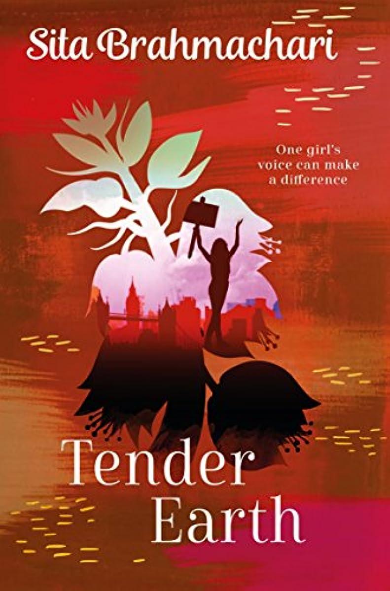 呼吸コーヒー期間Tender Earth (English Edition)