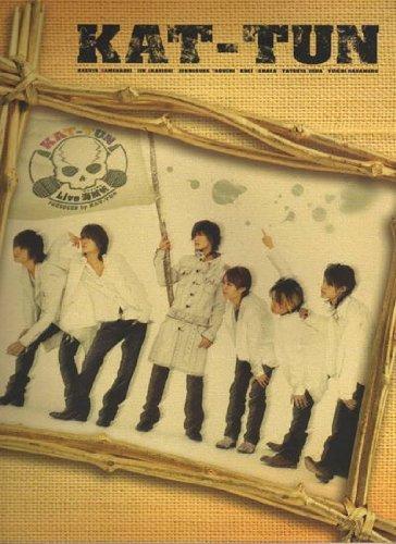 パンフレット ★ KAT-TUN 2004-2005 「KAT-TUN Live海賊帆」