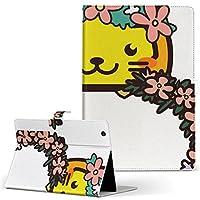 igcase d-01J dtab Compact Huawei ファーウェイ タブレット 手帳型 タブレットケース タブレットカバー カバー レザー ケース 手帳タイプ フリップ ダイアリー 二つ折り 直接貼り付けタイプ 009888 動物 フラワー