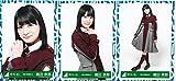【織田奈那 3種コンプ】欅坂46 会場限定生写真/3rdシングルオフィシャル制服衣装