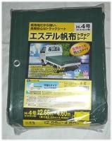 萩原工業 エステル帆布トラックシート H-4号 (3t・2tロング用) 2.6×4.6m