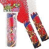 【クラッカー】凄い奴 ザ・メタルクラッカー 赤(8個)  / お楽しみグッズ(紙風船)付きセット