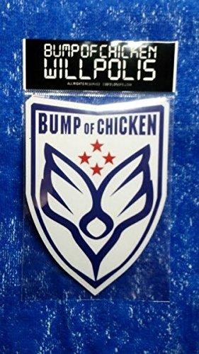 BUMP OF CHICKEN【三ツ星カルテット】歌詞解説!三ツ星は何を表している?ロゴにヒントがの画像