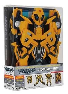 トランスフォーマー/リベンジ バンブルビーBOX (15,000BOX完全限定生産) [DVD]