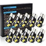 Safego T10 LED イエロー 爆光 ポジションランプ 高輝度 led キャンセラー内蔵 12V 9連 SMD 2835LED チップ ウェッジ電球 ルームランプ/ナンバー 付き 10個 1年保証