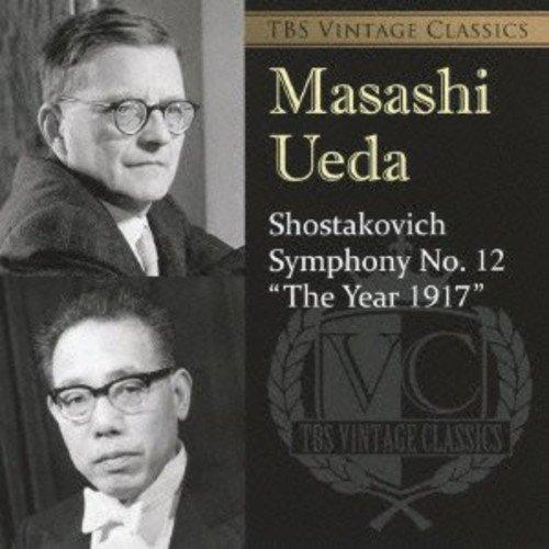 ショスタコーヴィチ:交響曲第12番≪1917年≫(日本初演)...