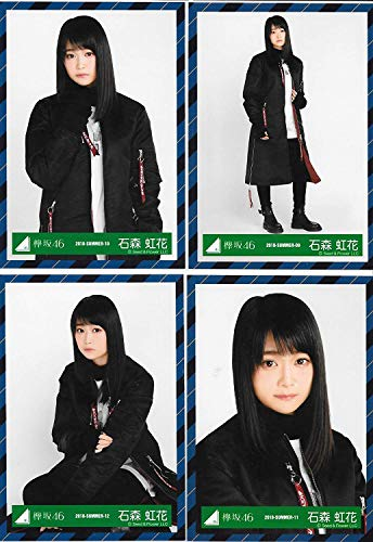 欅坂46 ガラスを割れ!MV衣装 ランダム生写真 4種コンプ...