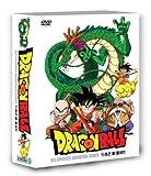 ドラゴンボール全話(153話)収録 + ドラゴンボールZ(10話)収録「DVD BOX」「輸入版」