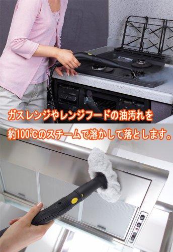 KARCHER 【アクセサリーすっきり収納】家庭用スチームクリーナー SC1040