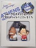 アテネオリンピック ATHENS 2004 アニマル浜口 浜口京子 レスリング 携帯ストラップ 非売品