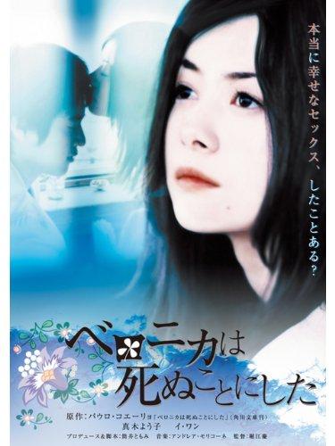 真木よう子、東スポWebの記事に抗議「私は私が犠牲になっても一向に構いません」