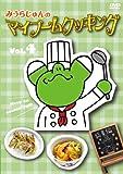 みうらじゅんのマイブームクッキング vol.4[DVD]