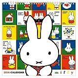 【ミッフィー】ウォールカレンダー【2016年カレンダー】【壁掛け】[000556]