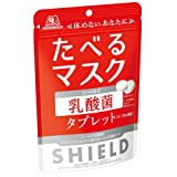 シールド乳酸菌タブレット 33g【24個セット】
