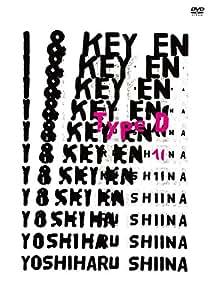 I & key EN II -Type D- [DVD]
