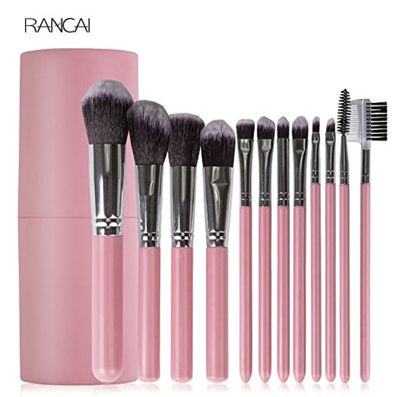 サイズアクチュエータ出血12pcs Pink Makeup Brushes Set Face Powder Foundation Contour Blush Eyebrow Brush & Comb Pincel Maquiagem with...
