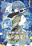 すんどめ!!ミルキーウェイ 5 (ヤングジャンプコミックス) 画像