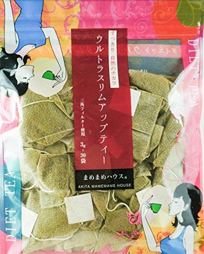 ウルトラスリムアップティー3g×30ヶ入り【たっぷり1ヵ月分】自然のチカラ!...