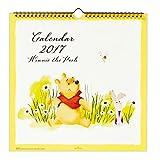 日本ホールマーク 2017年 カレンダー ディズニーくまのプーさん 壁掛け 大 705916