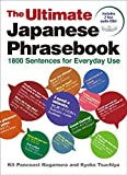 会話のための日本語表現1800―The Ultimate Japanese Phrasebook: 1800 Sentences for Everyday Use (Includes 1 MP3 audio CD)