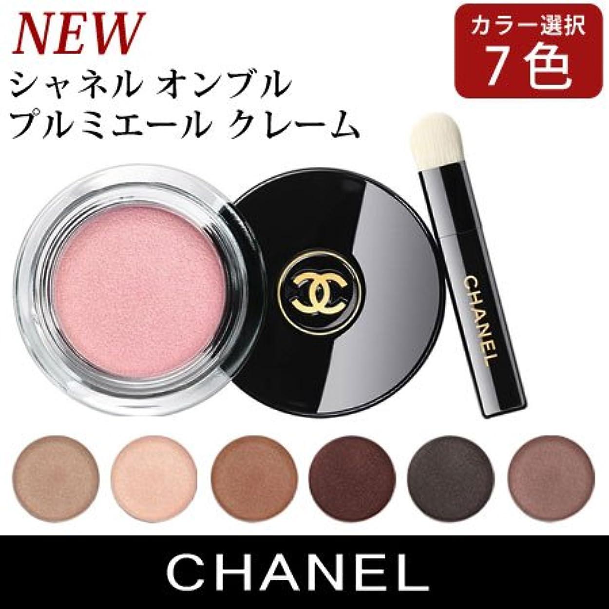 シャネル オンブル プルミエール クレーム CHANEL 【並行輸入品】 804