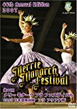 第44回メリー・モナーク・フラ・フェスティバル2007日本語解説版DVD〔フラ・アウアナ編〕