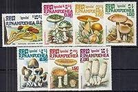 キノコの切手 カンプチェア(カンボジア)1985年7種完 茸