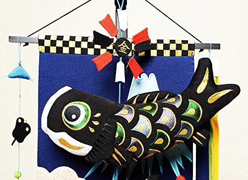 【五月人形】【つるし飾り】金太と鯉のぼり 大「大相撲」【室内鯉のぼり】【端午の吊るし飾り】