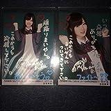 乃木坂46 生写真 白石麻衣 直筆 サイン セミコン