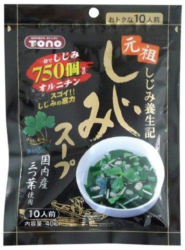 トーノー しじみスープ 40g(10人前)×5個