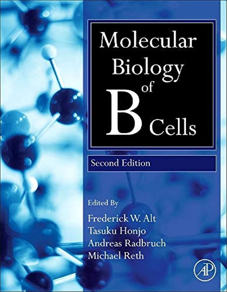 レバー見える絶滅したMolecular Biology of B Cells, Second Edition