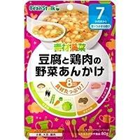雪印ビーンスターク ビーンスターク ベビーフード 素材満菜 豆腐と鶏肉の野菜あんかけ 80g