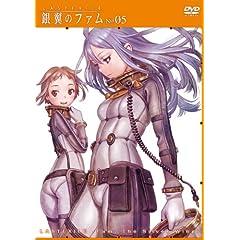 『ラストエグザイル-銀翼のファム-』 DVD No.05