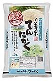 みのライス 【 精米 】 富山県産となみ野米てんたかく 5kg 平成28年度産