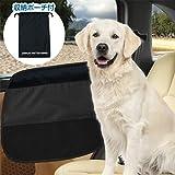 [日本メーカー製品・2枚組・専用ポーチ付] 車内を快適に保つ保護カバー DRIVE PET GUARD ドライブペットガード (ブラック) [ 犬用 猫用 ペット用品 カー用品 小型犬 成犬 大型犬 ・ 汚れを防ぐ 防水 撥水 ]