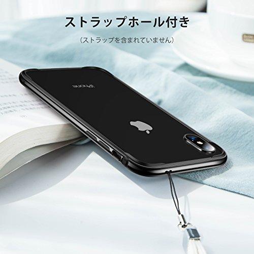 『TORRAS iPhone Xs ケース/iPhoneX ケース iPhoneXs/X アルミバンパー【アルミ シリコン二重保護】ストラップホール付き 着脱簡単 電波影響無し レンズ保護 一体感 アイフォンX/アイフォンXs 用 耐衝撃カバー(ジェットブラック)』の6枚目の画像