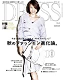 DRESS (ドレス) 2014年 10月号 [雑誌]