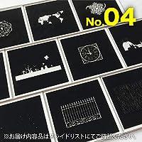 シルエットスライド(10枚入り)No.04